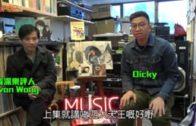 Music Chat 四大天王 是好是壞?(下)