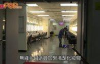 TVB化妝師確診新冠肺炎  呂慧儀湯盈盈唔擔心