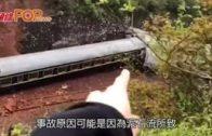 火車湖南出軌車頭起火 造成1死百多人傷