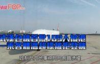 武漢包機首批109人抵港  一乘客體溫超標被拒登機