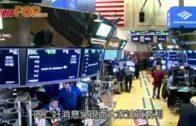 陸羽仁: 解構美股減息杜指跌市原因