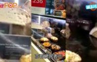 甜品櫃有老鼠偷食 法國餐廳發聲明道歉