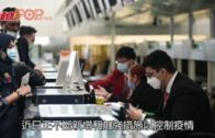 憲報列中港澳韓為疫區  泰旅遊局:不會對旅客檢疫