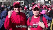 華人華僑用歌聲傳真情   舊金山快閃支持中國