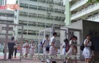 中學校長料最快五月復課 或針對中五生密集式補課