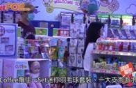 歲半囝囝唔悶得  林芊妤拖老公出街買玩具
