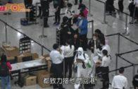 林鄭哽咽呼籲檢疫人士   「再忍耐克制一段時間」