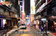 港府將修例  禁全港酒吧及食肆賣酒