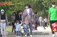 嫲婆合體湊孖女散步大陣仗  熊黛林一家六口公園放電