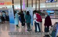 湖北港人抵達武漢機場 準備登港府包機