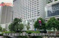 新加坡要求民眾保持一米距離 違者最高可囚半年