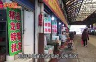 鍾南山:中國不會出現 第二波疫情爆發