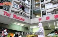 亨泰樓5個環境樣本  檢測到病毒