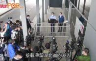 馮程淑儀獲委任西九行政總裁 10月履新任期三年