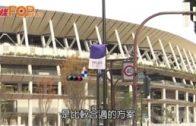 東京奧運改明年7.23開幕  門票續有效