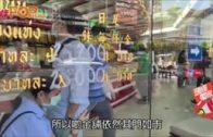 拍片緊貼曼谷封城實況  胡慧冲佛寺買布口罩行善