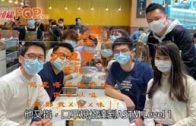香港眾志推「自救口罩」 籲市民抗疫時不忘抗爭