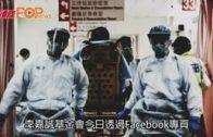 舉拇指開金口撐醫護 李嘉誠: 香港醫護好嘢