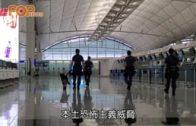 本港首位機場特警女主管 上任帶領團隊反恐保安全