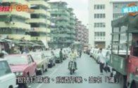 陶傑: 時勢造英雄 香港再出不了一個「許冠傑」
