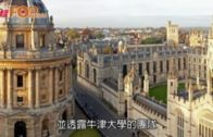 英國牛津大學  周四展開新冠疫苗人體測試