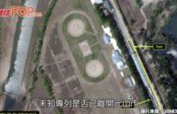 北韓官媒再報道金正恩消息 南韓官員:仍在世