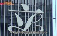 郭榮鏗不獲競委會續任命  不希望被政治化