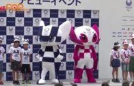 若明年疫情仍未受控  將取消東京奧運