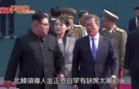 金正恩至今未露面 南韓:金與正或成正式繼承人