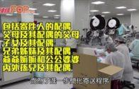 料日產達1500萬個 台灣放寬口罩限制