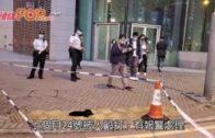 金融業商人及2非裔保鏢 遭追斬受傷送院