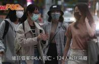 相隔36天 台灣首次單日零確診