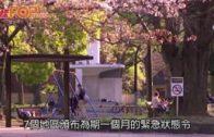 安倍晉三向東京大阪等7地  頒布緊急狀態令