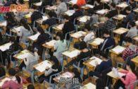 楊潤雄指若確診持續減少 DSE大機會如期4.24開考