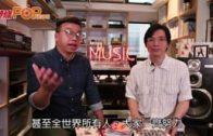 Music Chat90年代天后對決鄭秀文 Vs. 彭羚 (Part 4)