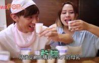 台灣YouTuber試飲母乳 網民怒斥糟蹋媽媽的愛