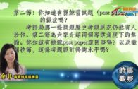 韓國泡菜中譯名為「辛奇」 避與中國泡菜混淆