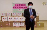 經文處長馬鍾麟鼓勵僑界支援醫療物資
