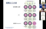 公益講座:新冠抗體檢測有多靠譜