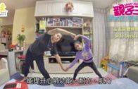 【活動資訊】 親子活動手腳 變運動高手
