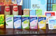 包裝紙部份受污染致變酸 維他奶回收「鈣思寶」