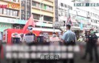 鄧炳強出席元朗區議會  有市民場外高呼支持警察