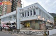 教育局收回教育電視中心 近百港台員工受影響