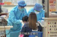 六旬婦昨初步確診 第二次測試續呈陽性反應