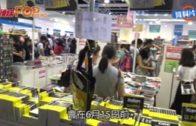 書展暫定如期舉行 貿發局設大量防疫措施