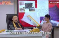 李居明大師會客室 「午」「未」火毒月玄學解救法
