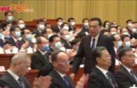 回應《港區國安法》 英方冀北京尊重港人權利自由