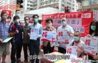 林鄭月娥到工聯會街站  簽名撐立《港區國安法》