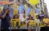 劉小麗被DQ選舉呈請勝訴  裁定陳凱欣非妥為當選
