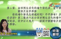 書展及博覽會延期舉行  貿發局:可申請退票